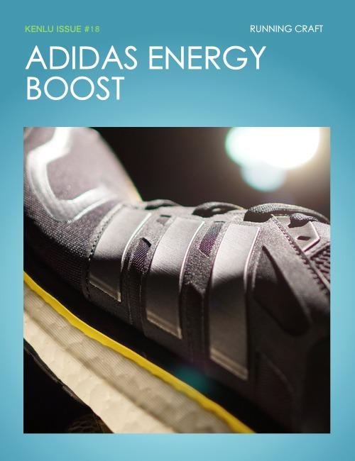 全新篇章 / adidas Energy Boost 有感革命