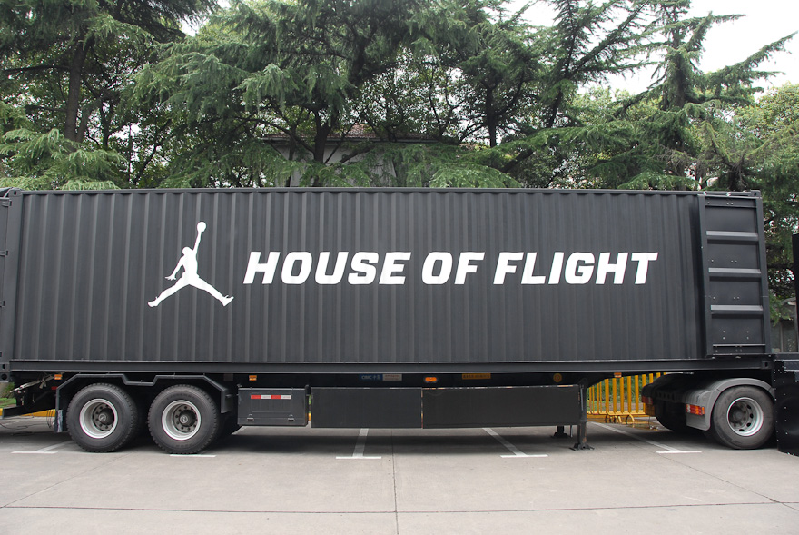 nike_fos_house_of_flight-2
