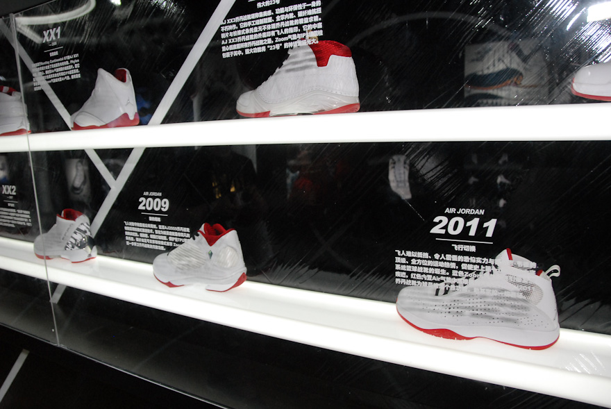 nike fos house of flight 26 NIKE FOS現場 / JORDAN BRAND   飛行空間 House of Flight