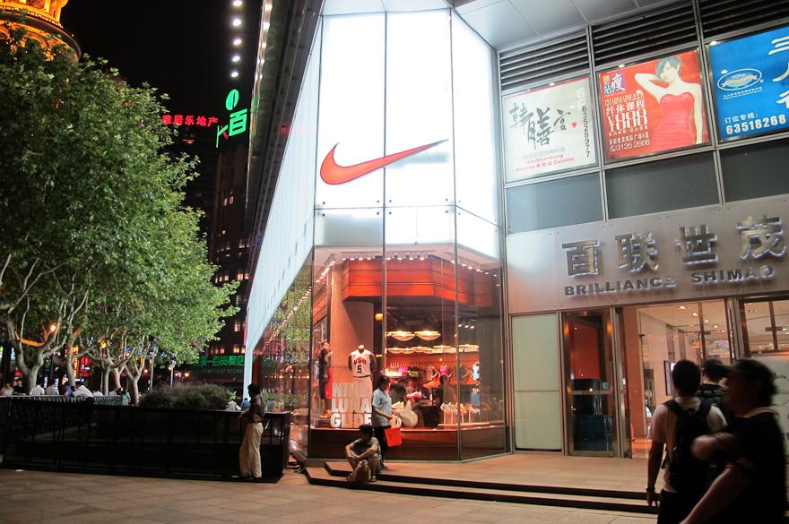 nike shanghai 上海直营店