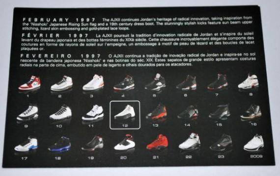 Air Jordan XII wearing Taxis - 2003