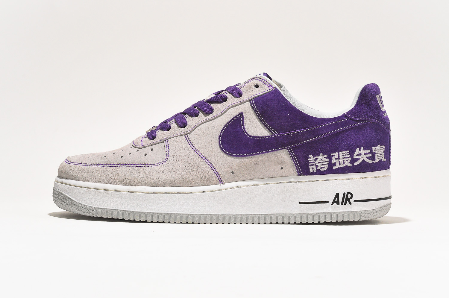 nike-air-force-1-chamber-of-fear-andy