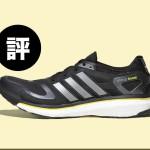 跑鞋短評 / ADIDAS ENERGY BOOST