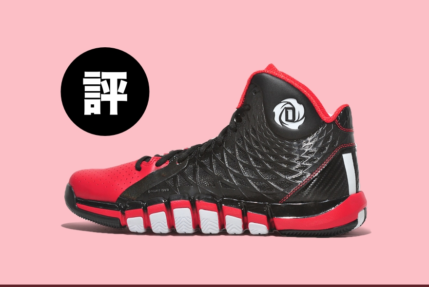 review shoes adidas drose 773 2