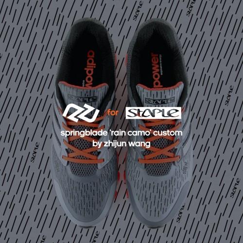 "新聞分享 / adidas Springblade ""Rain Camo""客製版本"