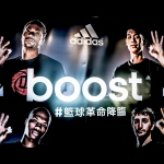 adidas-boost lounge-113