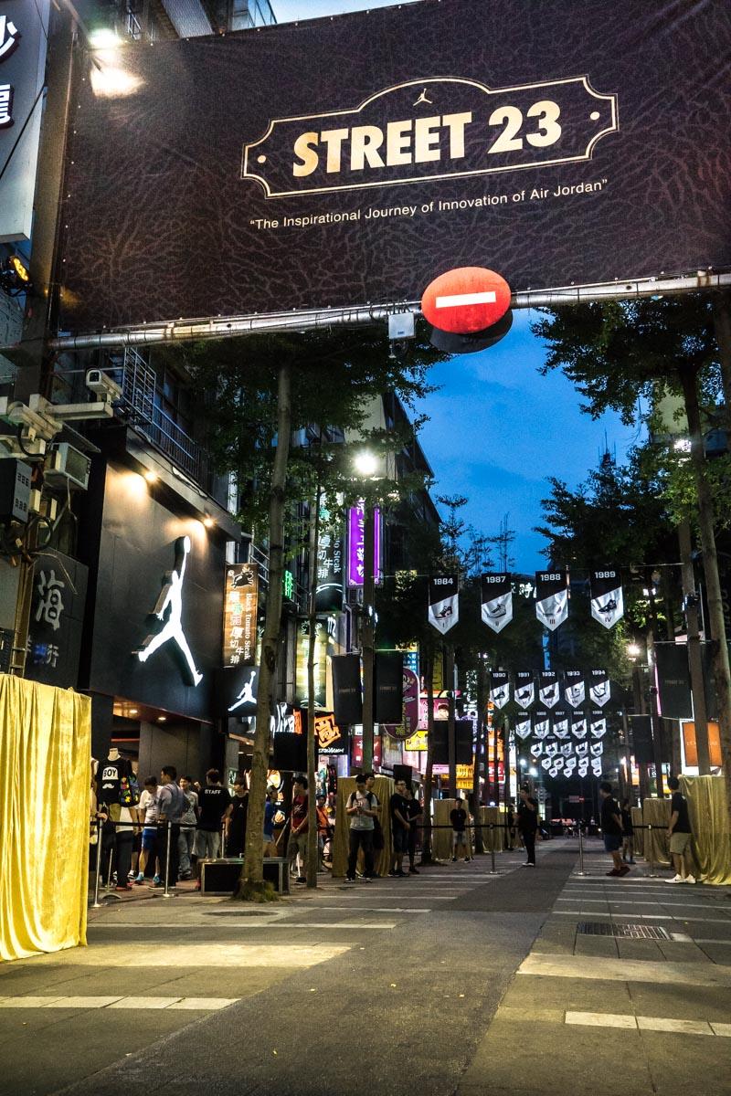 Street 23 Exhibition