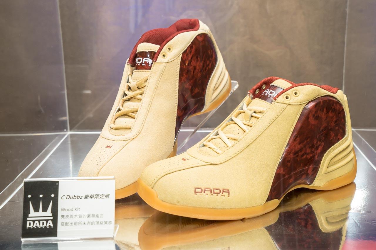 dada鞋_dada supreme c-dubbz