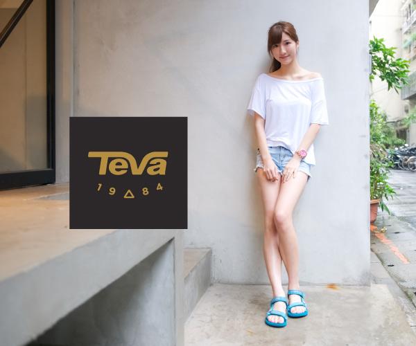 TEVA 原創就是經典 / 校園美女 于大夢 搭配示範