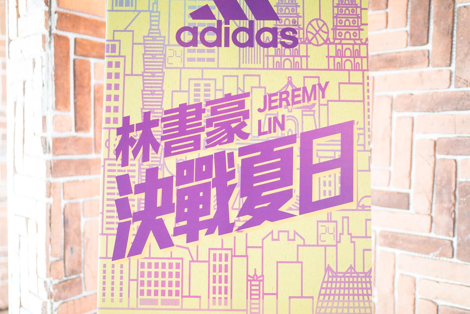 adidas x jeremy lin take on summer tour 2015 press conference