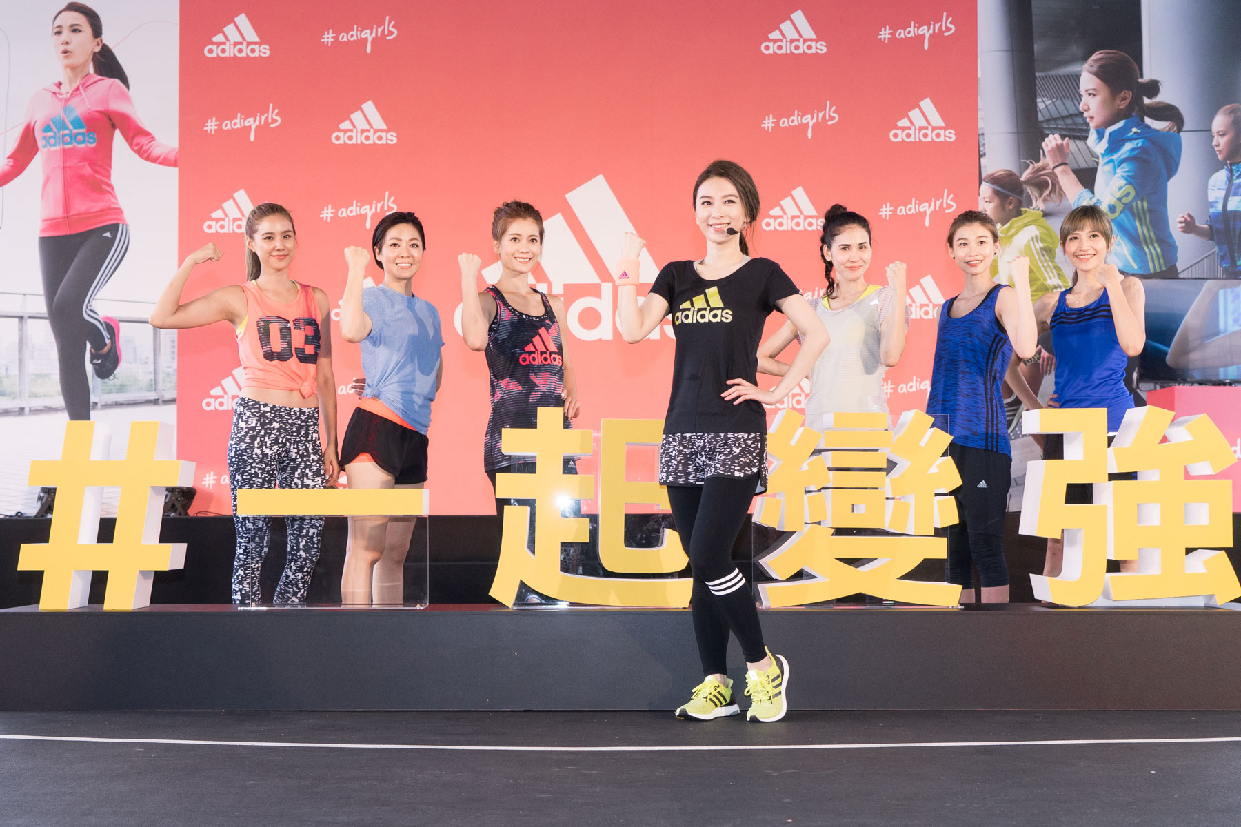 adidas-adigirls press conference 20150924-13