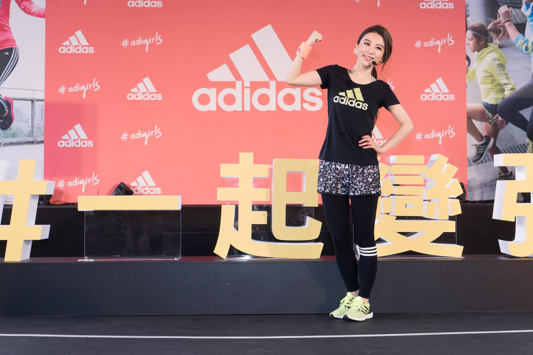 adidas-adigirls press conference 20150924-15