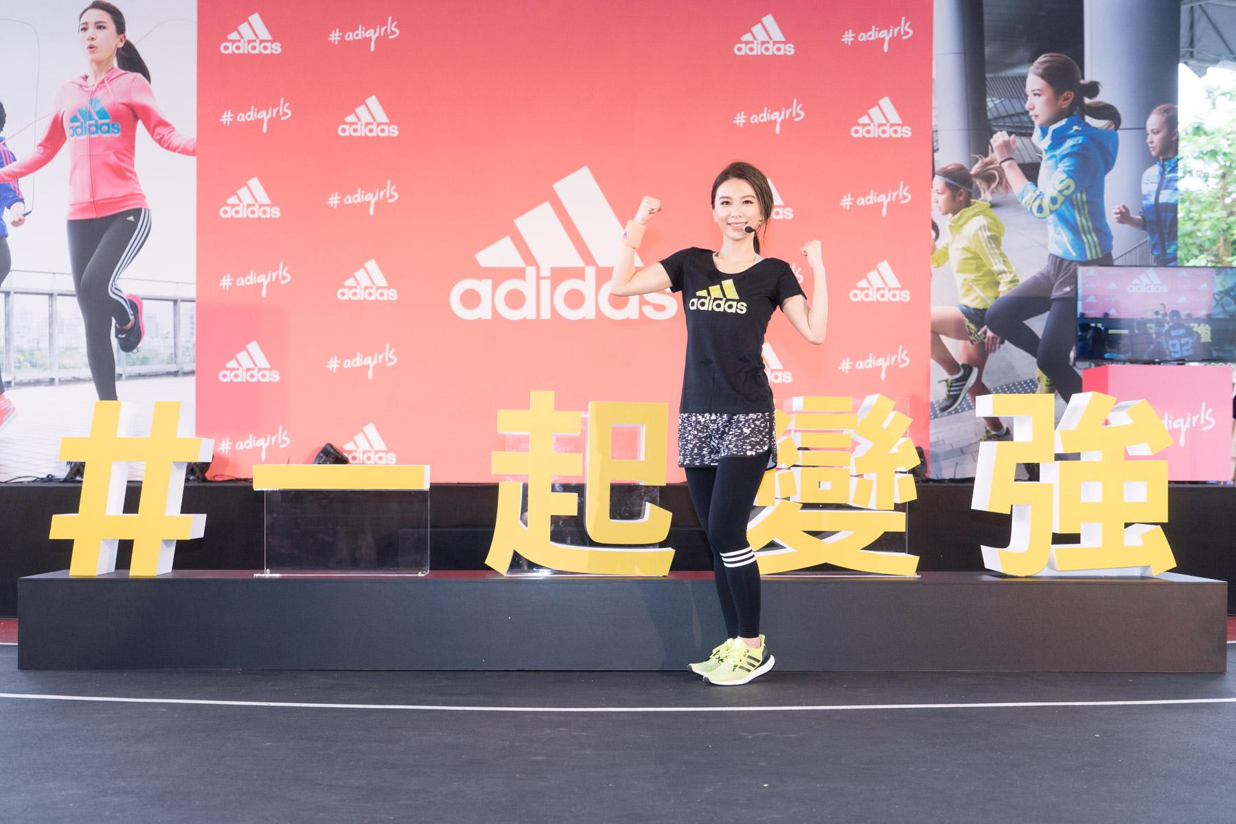 adidas-adigirls press conference 20150924-18