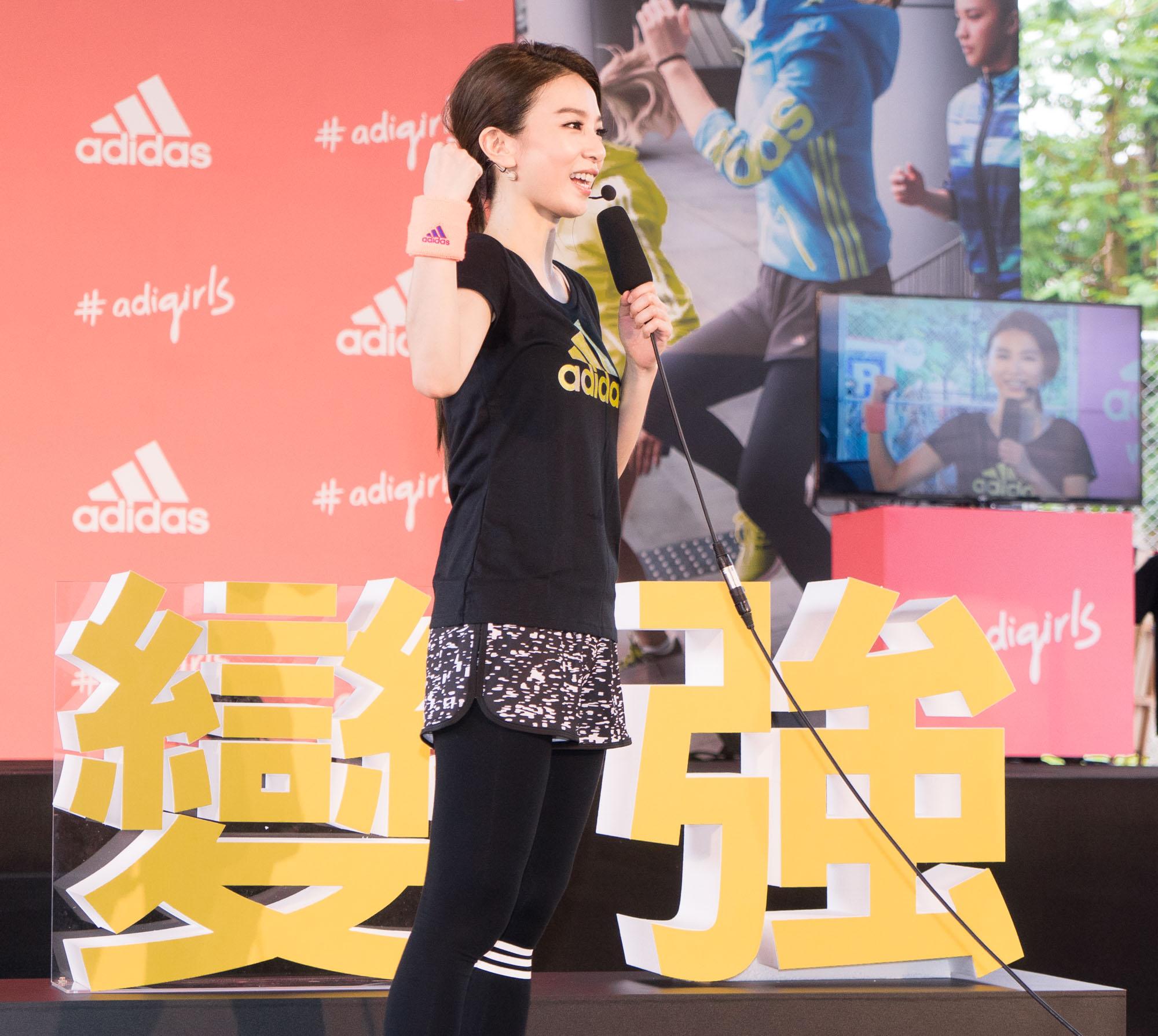 adidas-adigirls press conference 20150924-19