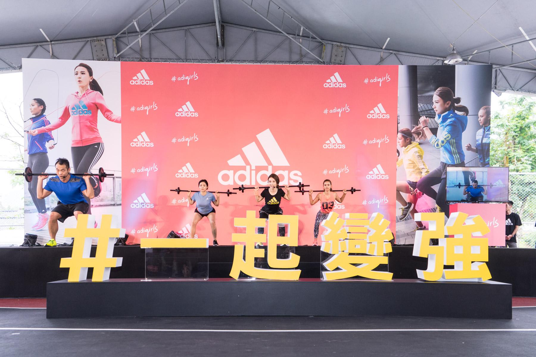 adidas-adigirls press conference 20150924-8