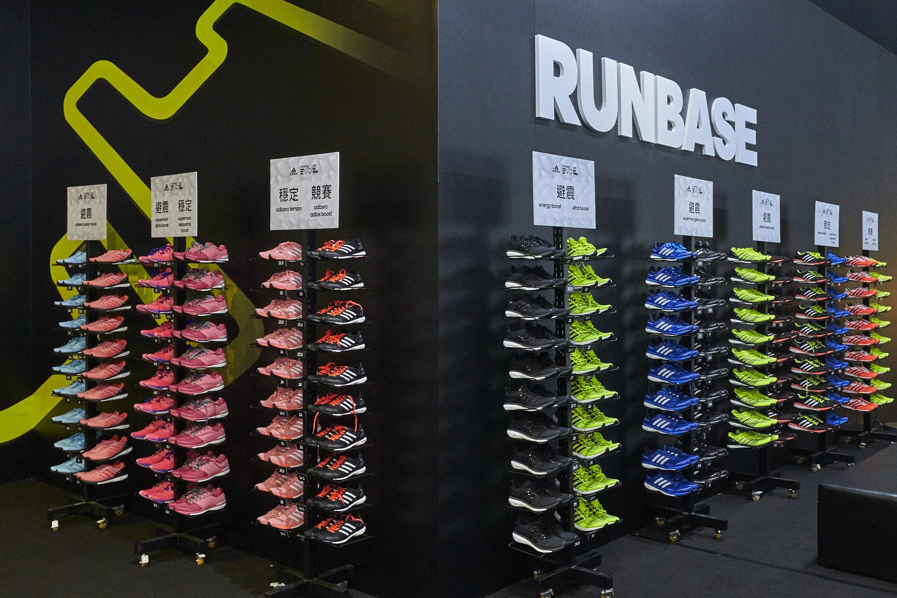 圖五:Runbase跑鞋租借區:現場免費租借adidas全系列跑鞋進行試跑。(adidas提供)
