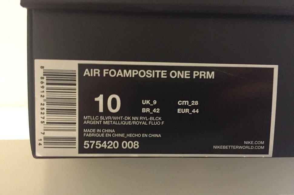 Air Foamposite One Iridescent Purple Ps ...Amazon.com