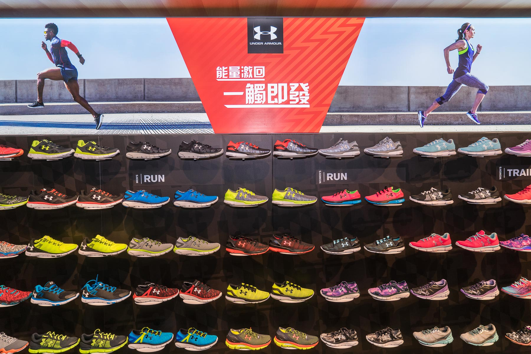 under armour-shih lin flagship store-19