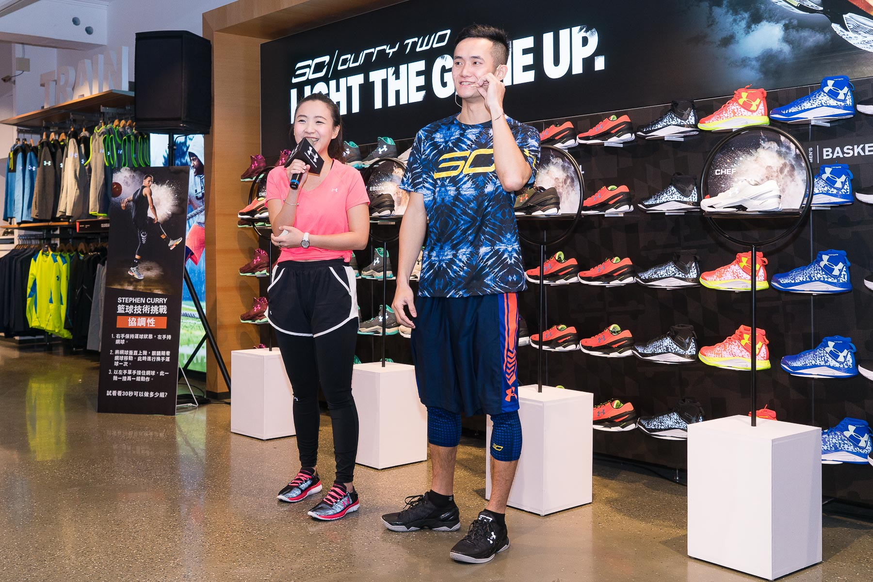 under armour-shih lin flagship store-2