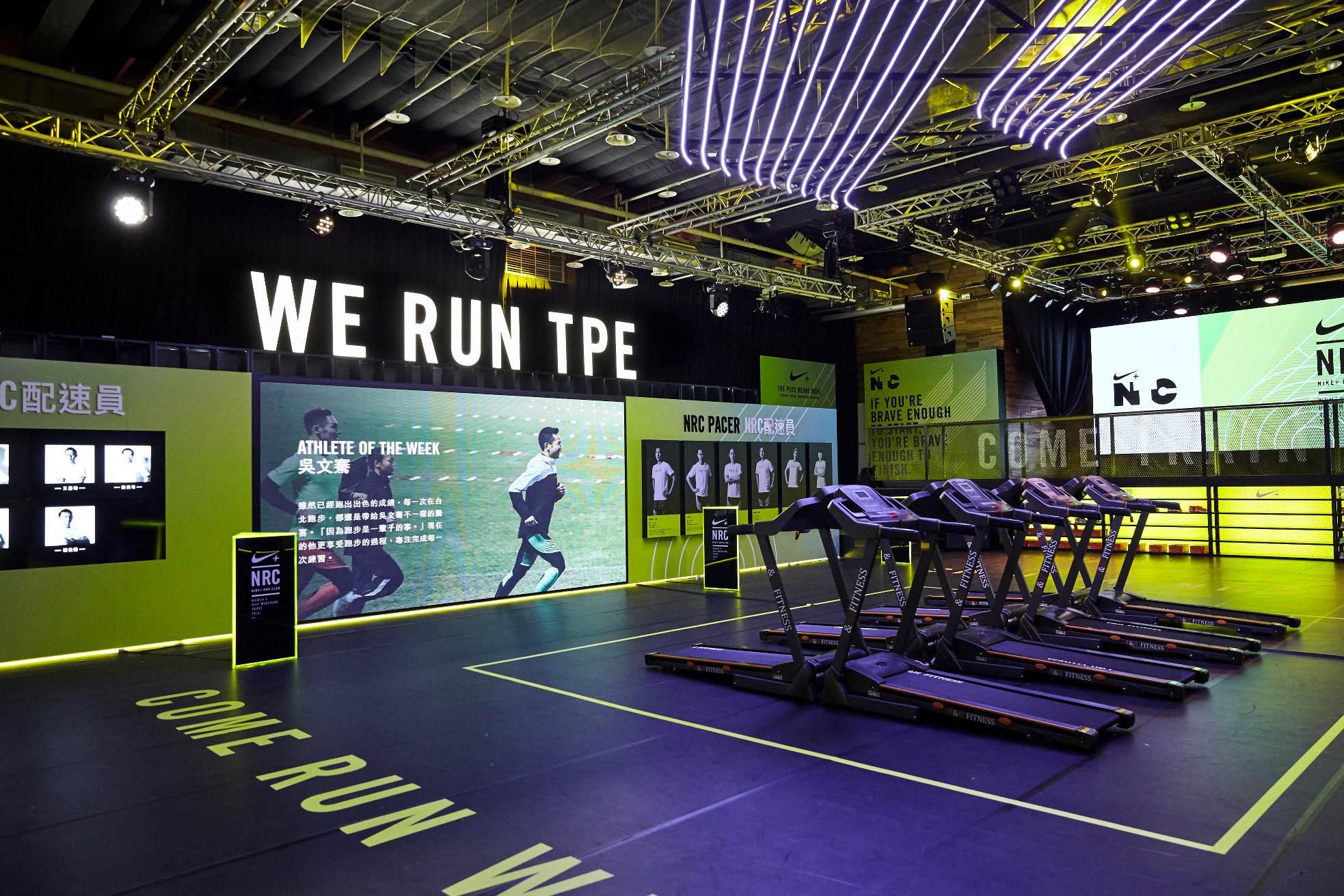 官方新聞 / Nike+ Run Club Women's Half Marathon Taipei 2016 EXPO 即日啟動