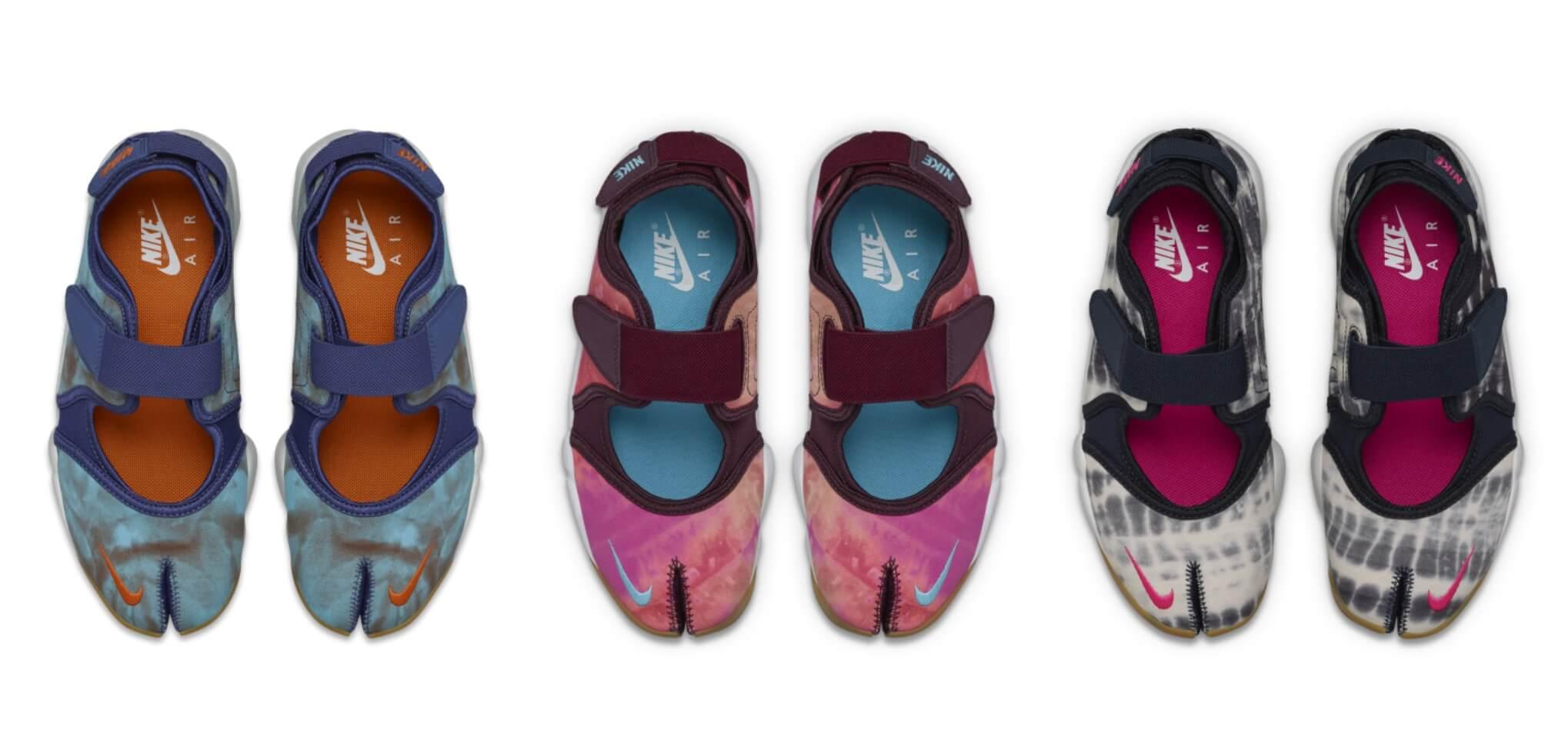 Nike WMNS Air Rift Premium QS – KENLU.net
