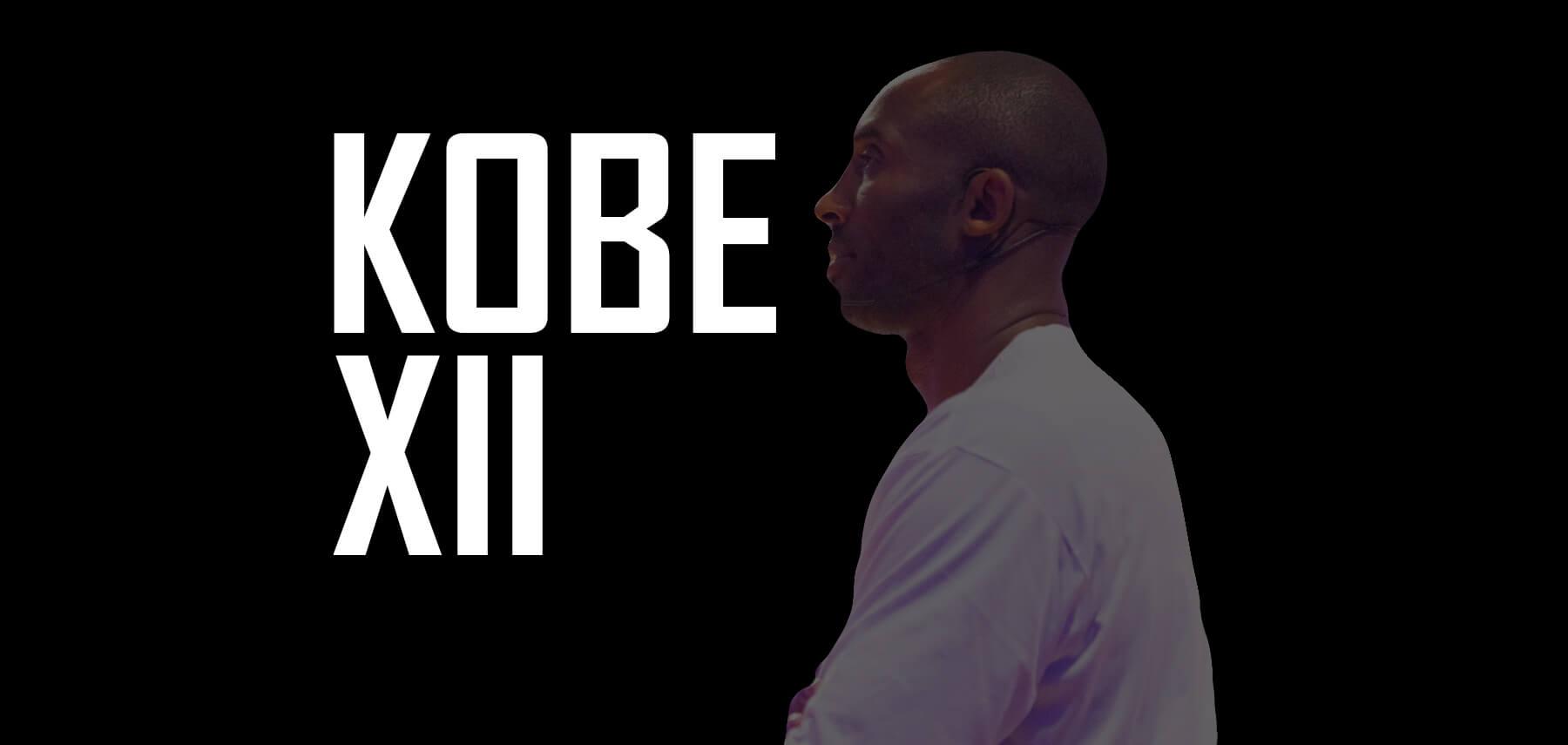 乳沫分享 / Nike Kobe XII 預計發售日期公開