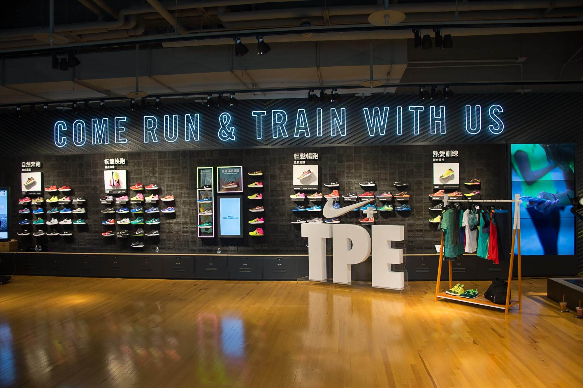 勘履直擊 / 全球最大 Nike Neo19 跑步體驗店重新開幕