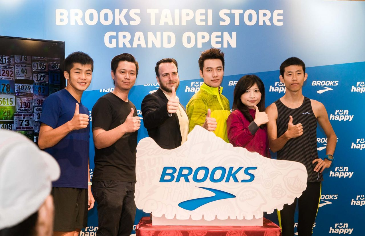brooks-xinyi-concept-store-opening-9