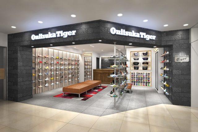 新聞分享 / 東京鞋店新去處 Onitsuka Tiger 於 LUMINE EST Shinjuku 開設據點