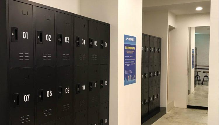 官方新聞 / 跑者貼心服務 BROOKS 信義概念店開放免費寄物櫃