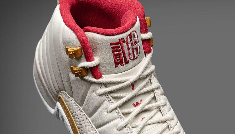 Jordan Brand CNY Pack 2016 (3)