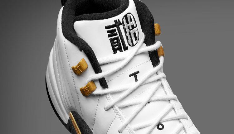 Jordan Brand CNY Pack 2016 (7)
