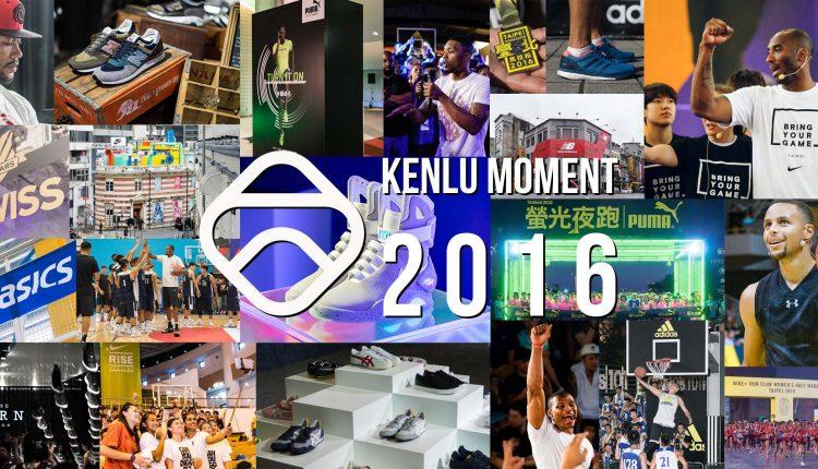 kenlu moment 2016-feature image