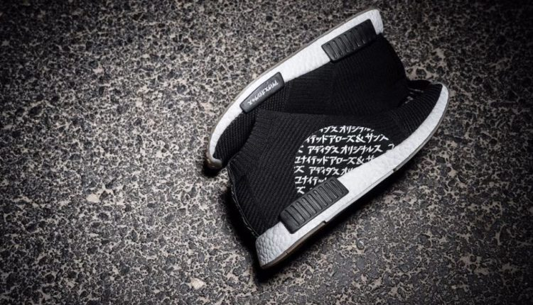 新聞分享 / 趨於東洋風 UNITED ARROWS & SONS x adidas Originals NMD City Sock