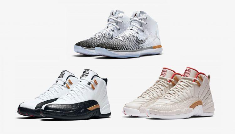 上市速報 / Air Jordan 'CNY' Pack 經銷商販售店點整理