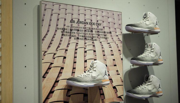 jordan-brand-shop-16-songgao-taipei-1009219