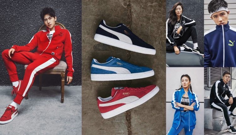 官方新聞 / PUMA 打造復古星主張 全新代言陣容以 Suede Classic 鞋款及 T7 夾克演繹經典運動風