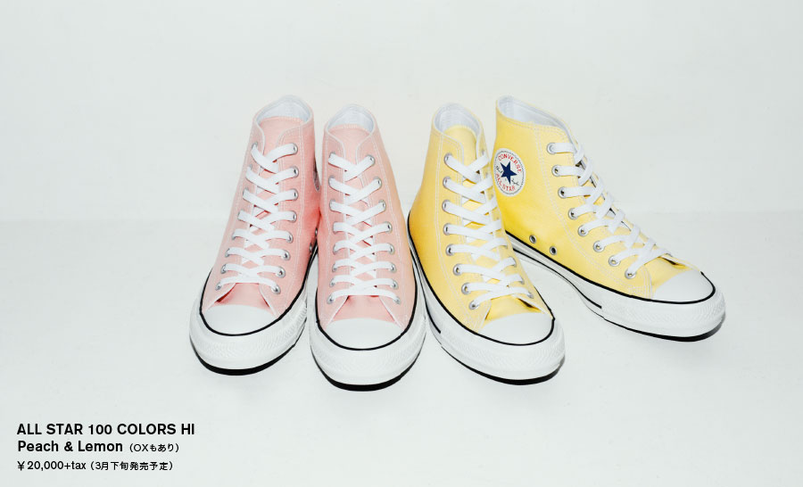 1f21f05a348 Converse ALL STAR 100-17SS (11) – KENLU.net