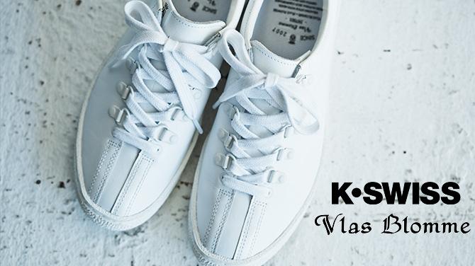 Vlas Blomme x K・SWISS Classic 66 (40)