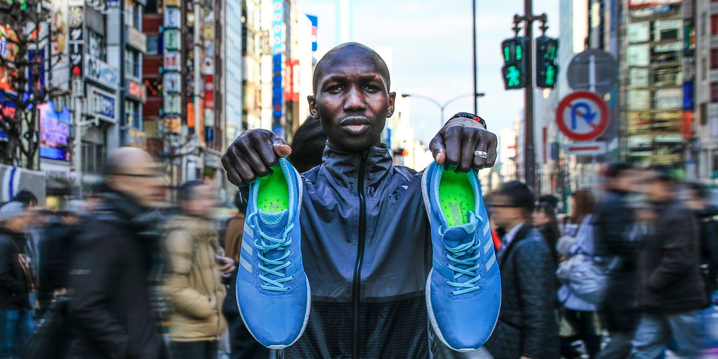 Adidas Adizero Sub2 1 Kenlu Net