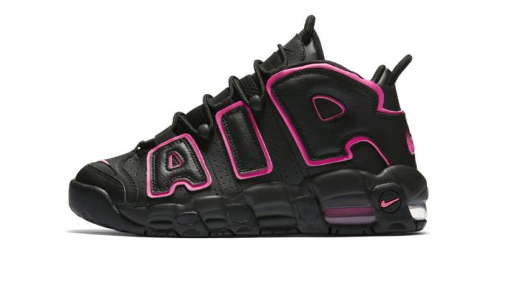 Air-More-Uptempo-GS-Hyper-Pink (2)