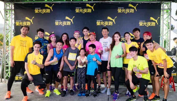 puma-night running-taipei-2017-1