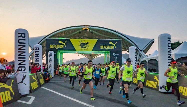 puma-night running-taipei-2017-6