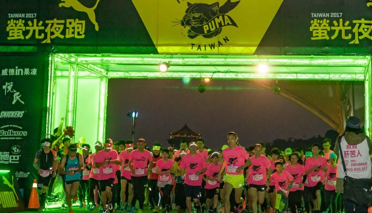puma-night running-taipei-2017-7