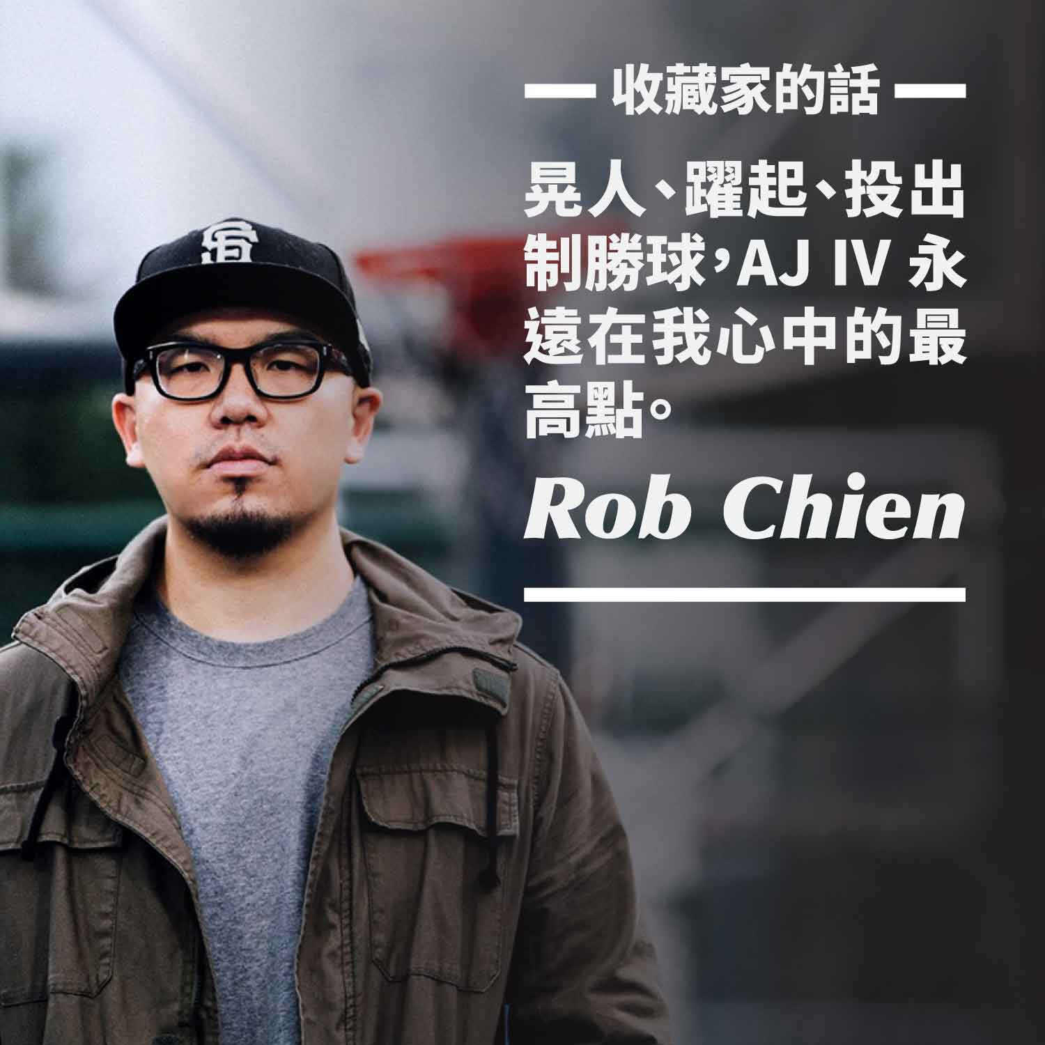 rob-chien-quote