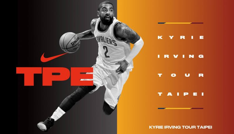 kyrie irving tour taipei-2
