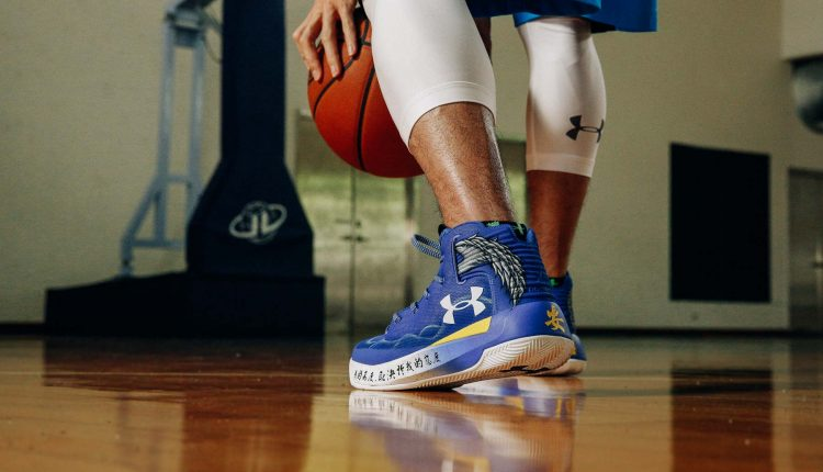 under armour-sbl custom shoes and interview-21