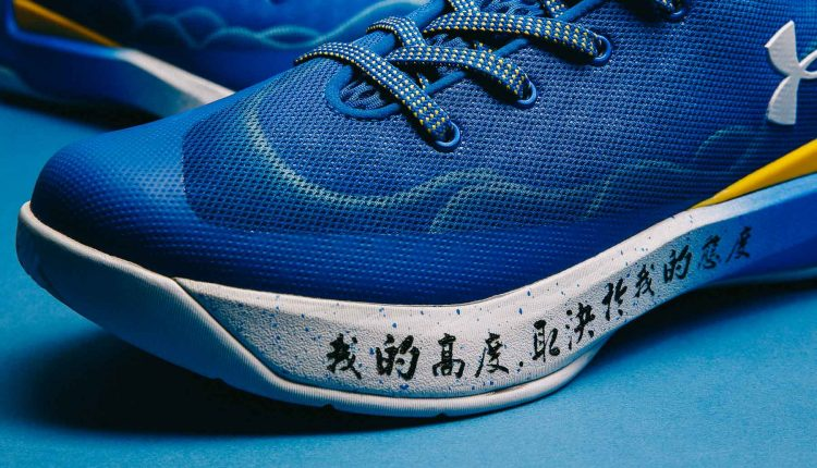 under armour-sbl custom shoes and interview-6