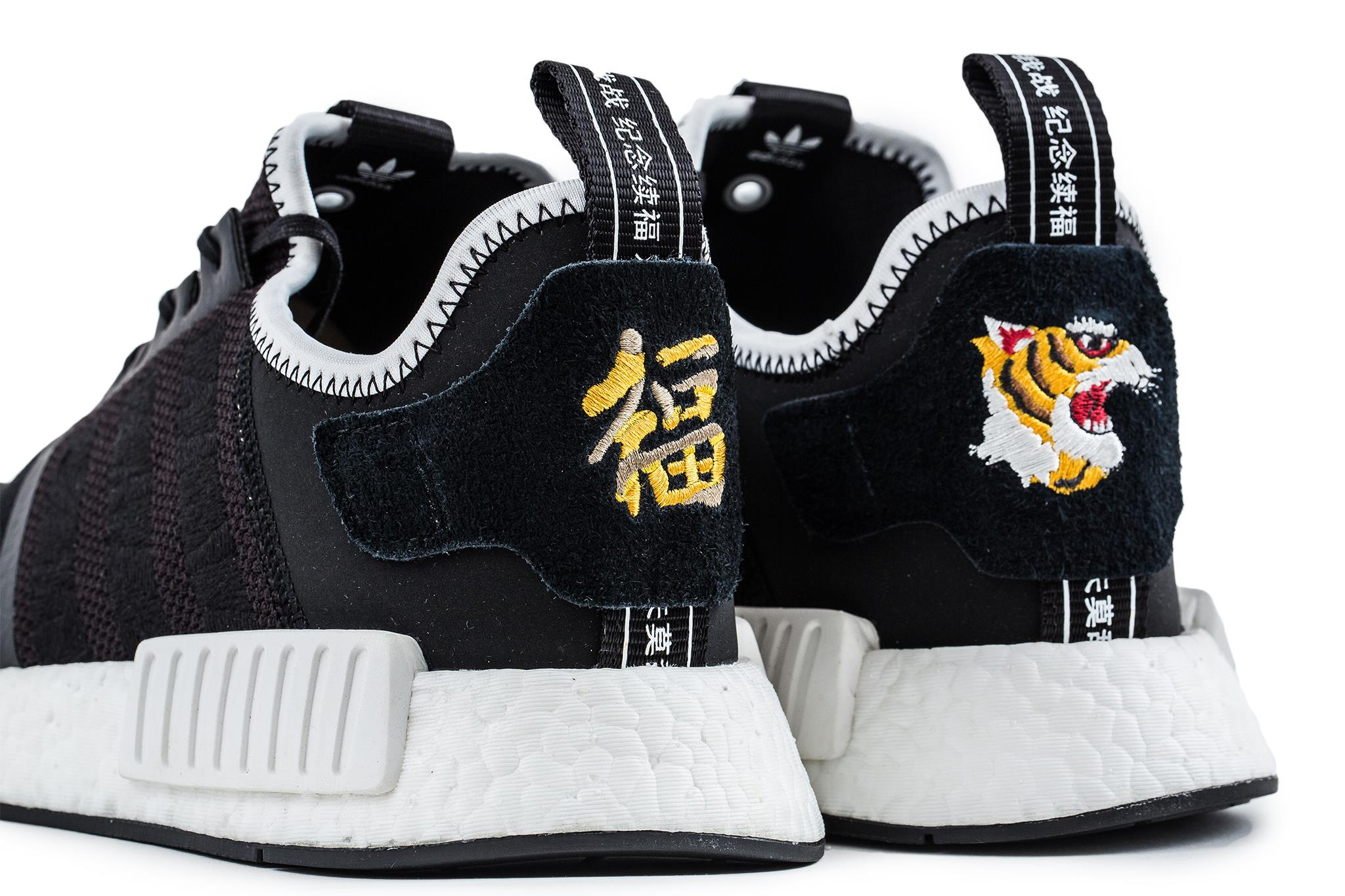 super popular d6bdc be15d INVINCIBLE x NEIGHBORHOOD x adidas CONSORTIUM NMD R1 (7 ...