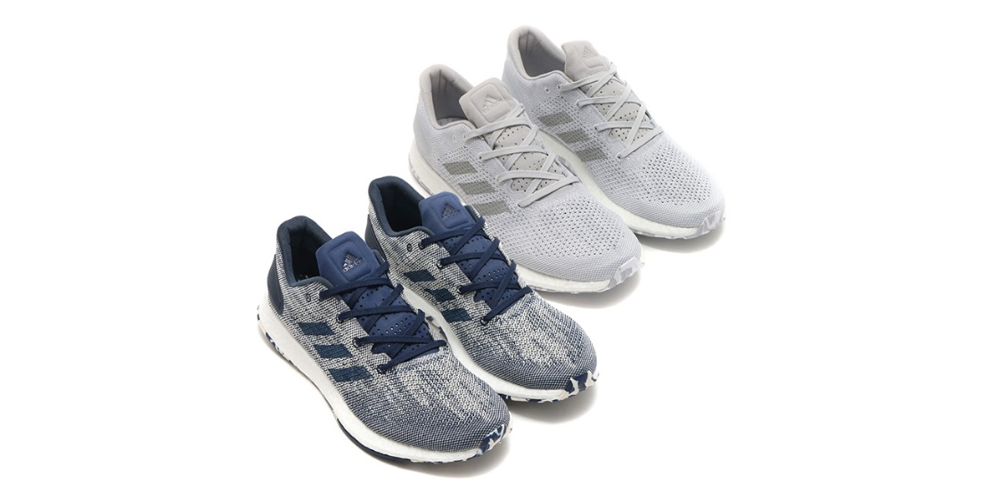 adidas-pure-boost-dpr-winter-colors-1